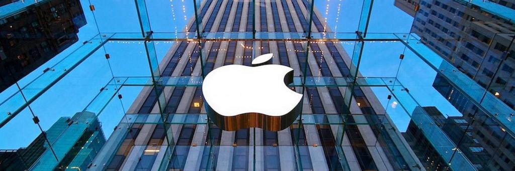 ¿Nuevo proyecto en Apple?